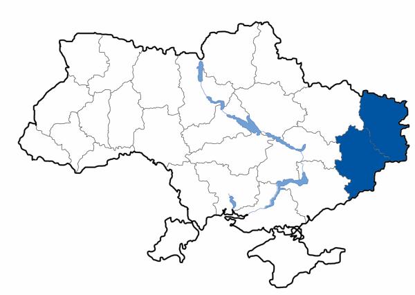 Донецкое региональное
